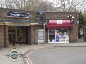 Chessington-South-Station